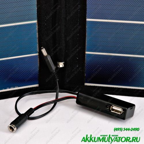 Зарядное устройство SC15ST Автономное солнечное зарядное устройство (фото, вид 1)