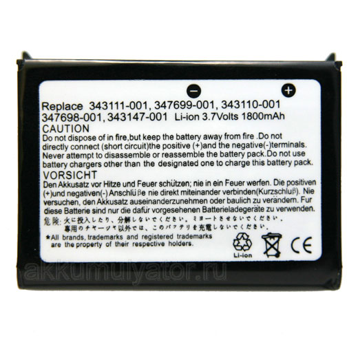 Hewlett Packard iPAQ H4150 (фото, вид 1)