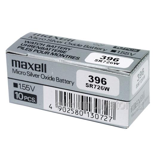 Батарейка Элемент питания MAXELL SR726W 396 (фото, вид 1)