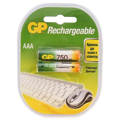 Аккумулятор цилиндрический GP 75AAAHC-2DECRC2