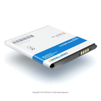 Аккумулятор для смартфона HIGHSCREEN OMEGA Q (фото)