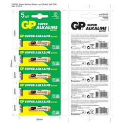 Батарейка GP 24A-CR5