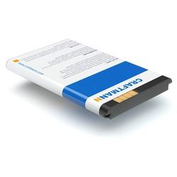 Аккумулятор для телефона LG GB230