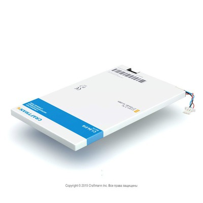 Аккумулятор для планшета ACER ICONIA TAB B1-A71