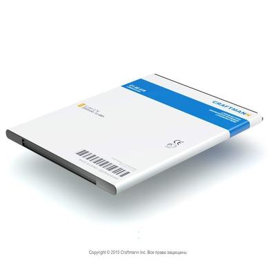 Аккумулятор для смартфона EXPLAY COMMUNICATOR