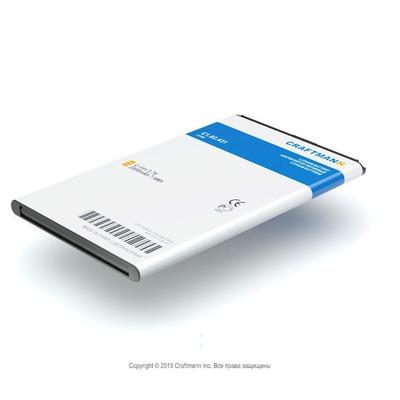 Аккумулятор для смартфона EXPLAY ATOM