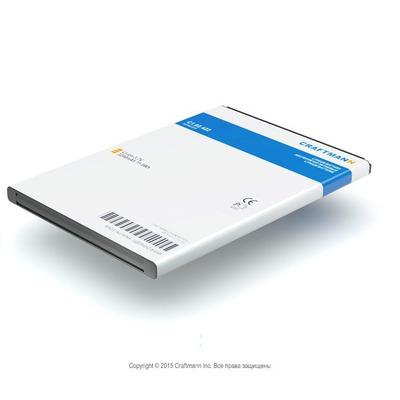 Аккумулятор для смартфона HIGHSCREEN ALPHA GTX