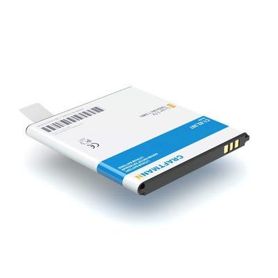Аккумулятор для смартфона LENOVO A706 IDEAPHONE
