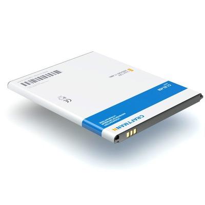 Аккумулятор для смартфона LENOVO S930