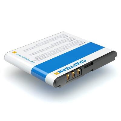Аккумулятор для смартфона NOKIA ASHA 502 DUAL SIM