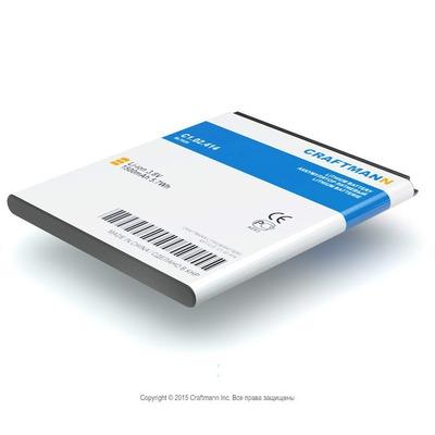 Аккумулятор для смартфона OPPO R821 MUSE