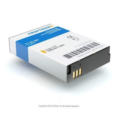 Аккумулятор для смартфона SONIM XP1300 CORE