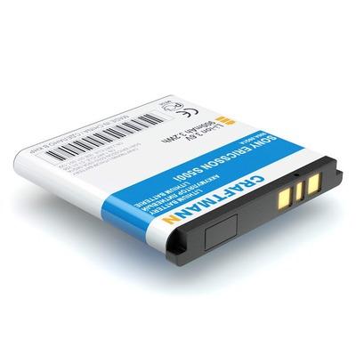 Аккумулятор для телефона SONY ERICSSON S500i