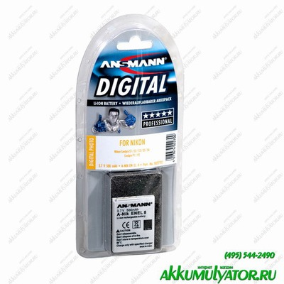 Аккумулятор для фото и видеокамер ANSMANN A-Nik EN EL 8 5022703 BL1F/Li500/3.7V