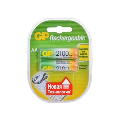 Аккумулятор бытовой GP 210AAHC-2DECRC2