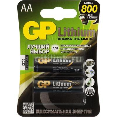 Батарейка бытовая стандартных типоразмеров GP 15LF-2CR2