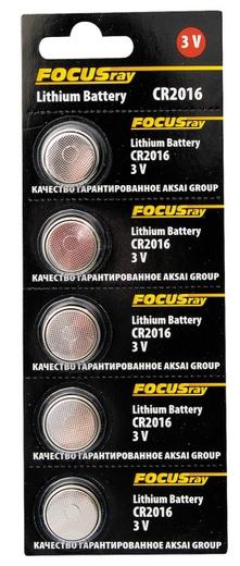 Батарейка Элемент питания FOCUSray CR2025 BL5