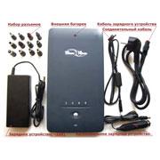Аккумулятор Универсальная внешняя батарея для ноутбука (153 Вт/ч) UNB-01