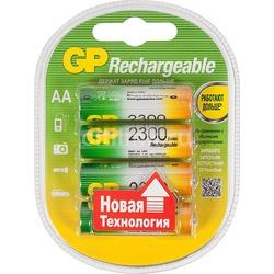 Аккумулятор бытовой GP 230AAHC-2DECRC4