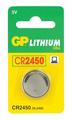 Батарейка дисковая литиевая GP CR2450-BC1