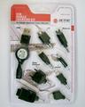 �������� ������������ ��� ������� ��������� USB-KIT-002