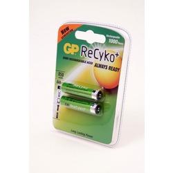 Аккумулятор предзаряженный GP ReCyko+ 85AAAHCB-EC2 BL2