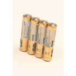 Батарейка бытовая стандартных типоразмеров GP Super 24ARS-2SB4 LR03 SR4, в упак 96 шт