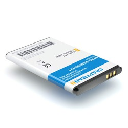 Аккумулятор для телефона BENQ-SIEMENS E71