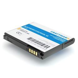 Аккумулятор для смартфона BLACKBERRY 9100 PEARL 3G