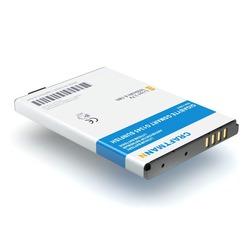 Аккумулятор для смартфона GIGABYTE GSMART G1345 SUNFISH