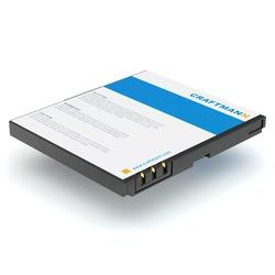 Аккумулятор для смартфона HUAWEI U9000 IDEOS X6