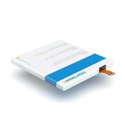 Аккумулятор для смартфона LG D820 NEXUS 5