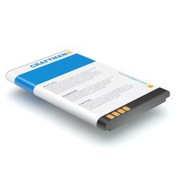 Аккумулятор для телефона LG KF300