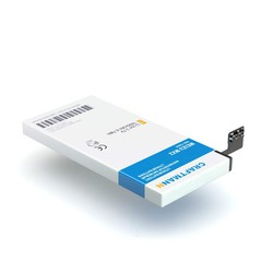 Аккумулятор для смартфона MEIZU MX2