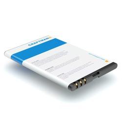 Аккумулятор для смартфона NOKIA 603