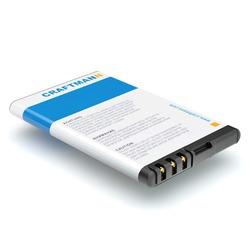 Аккумулятор для телефона NOKIA 5310 XpressMusic