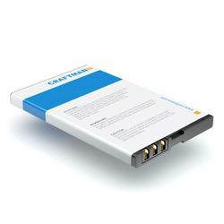 Аккумулятор для телефона NOKIA 8800 ARTE