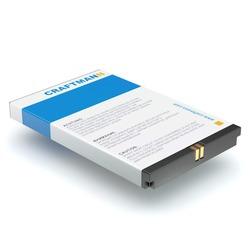 Аккумулятор для телефона PHILIPS XENIUM 9@9Q