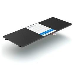 Аккумулятор для планшета SONY XPERIA TABLET S
