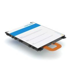 Аккумулятор для смартфона SONY C6903 XPERIA Z1
