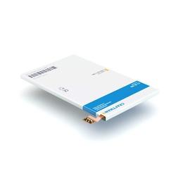 Аккумулятор для смартфона SONY C6503 XPERIA ZL