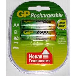 Аккумулятор бытовой GP 230AAHC-2CR2/2DECRC2