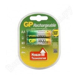 Аккумулятор бытовой GP 180AAHC-2CR2/2DECRC2