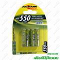 Аккумулятор цилиндрический Аккумулятор ANSMANN 550 AAA 5030772 BL4