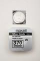 Батарейка Элемент питания MAXELL SR920W 370