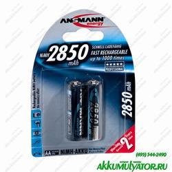 Аккумулятор цилиндрический ANSMANN 2850 AA DIGITAL Professional BL2 5035082